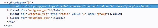 W3C Validator 사이트를 개발자 도구에서 본 모습